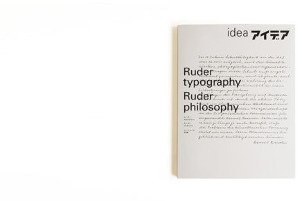 Hardcover: idea 333 : Ruder typography Ruder philosophy
