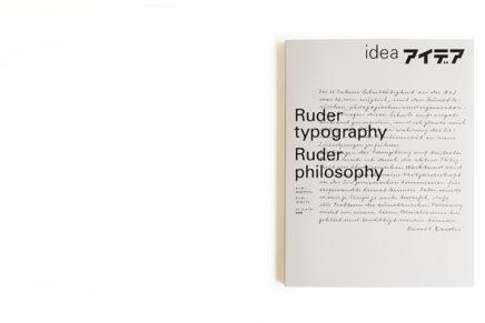 Hardcover: idea 333 : Ruder typography Ruder philosophy