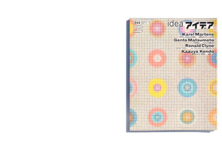 idea 344 : Karel Martens, Ronald Clyne