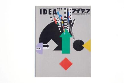 Catalogus Stedelijk Museum 457: op losse schroeven