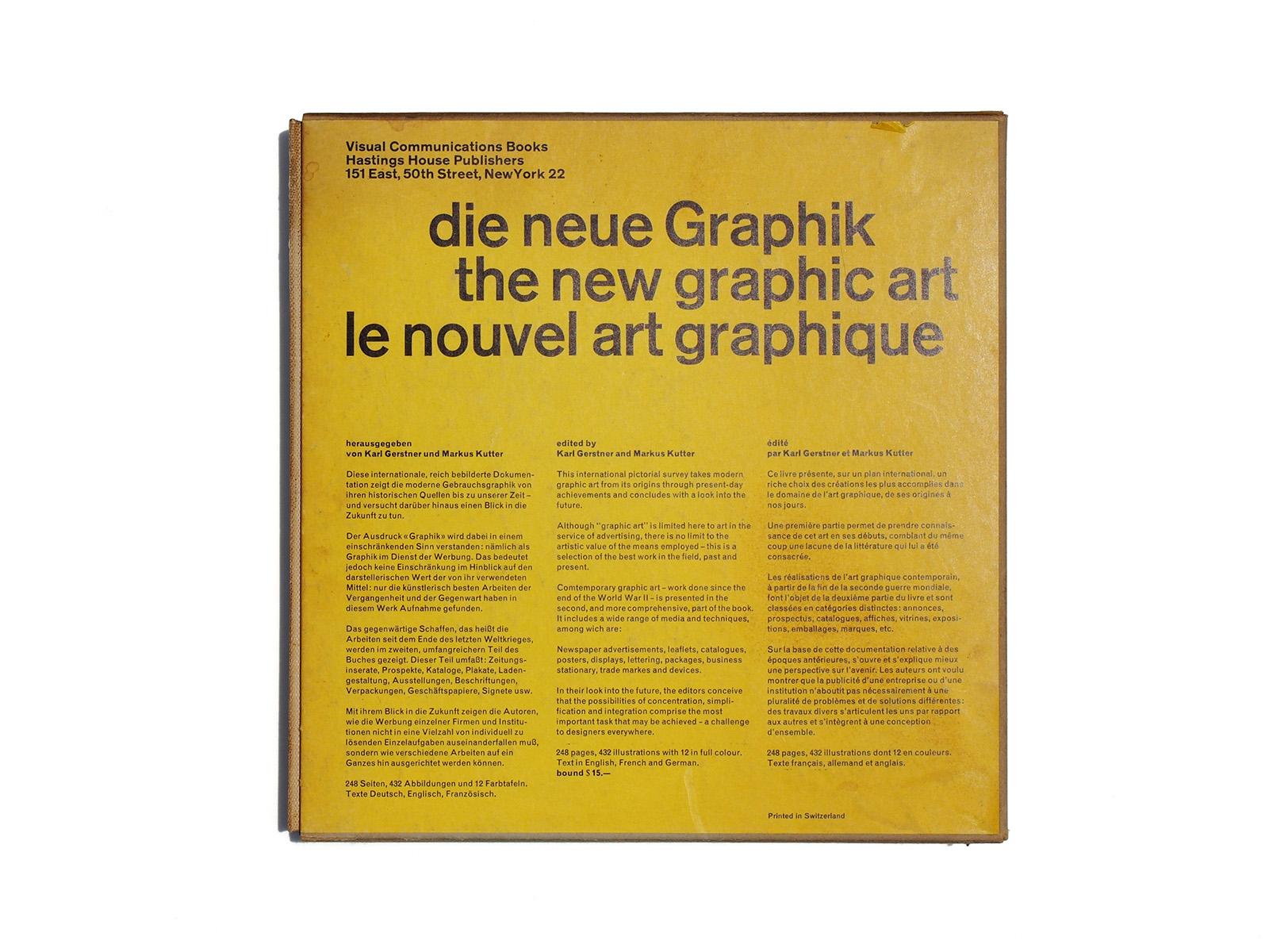 RARE =/> ARTS /& TECHNIQUES PUBLICITAIRES M