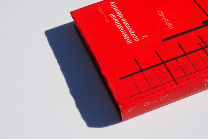 helmut schmid: gestaltung ist haltung / design is attitude paperback edition