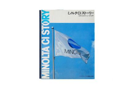 Minolta CI story