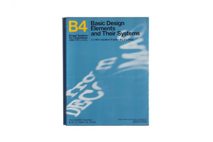 B4 Basic Design Elements and Their Systems