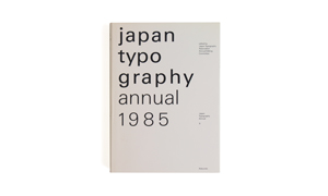 japan typography annual 1985