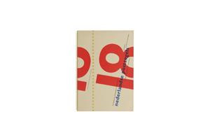nederlandse postzegels 1983