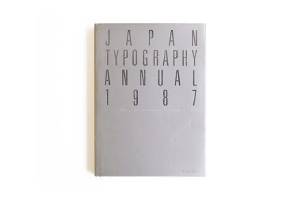 japan typography annual 1987