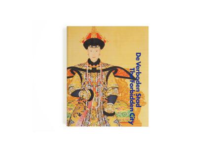 The Forbidden City Museum Boymans-van Beuningen