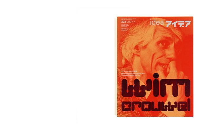 idea 323 : Wim Crouwel