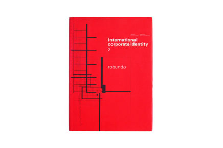International Corporate Identity 2