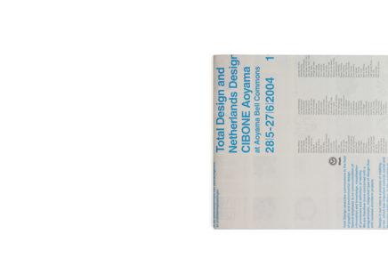 Total Design and Netherlands Design: CIBONE Aoyama