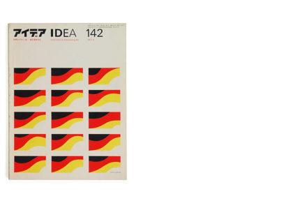 idea 142 : The SPD's election campaign