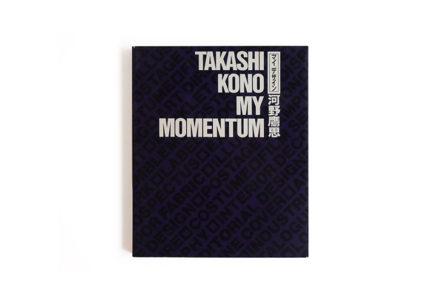 Takashi Kono My Momentum