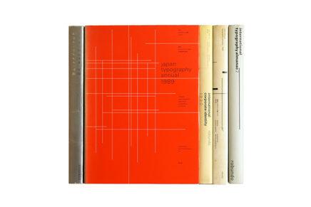 robundo international typography pack