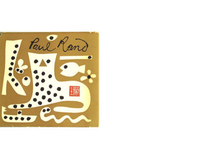 Paul Rand: His Work from 1946 to 1958