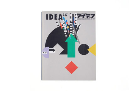 idea 237 : Siegfried Odermatt & Rosmarie Tissi