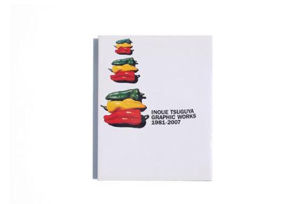 Inoue Tsuguya Graphic Works 1981-2007