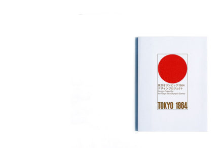 Design Project for the Tokyo 1964 Olympic Games