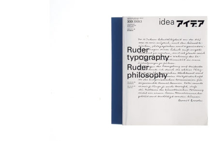 idea 333 : Ruder typography Ruder philosophy