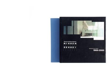 Nikken Sekkei: Building Future Japan, 1900-2000