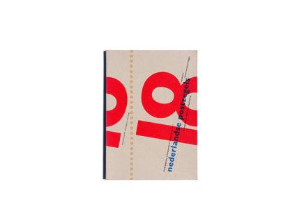 nederlandse postzegels 1983 Karel Martens