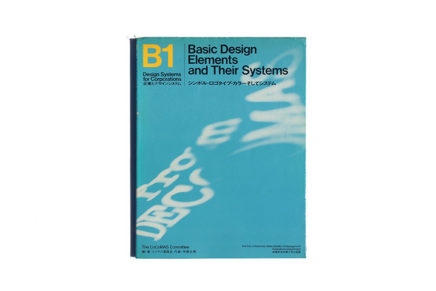 B1 Basic Design Elements and Their Systems