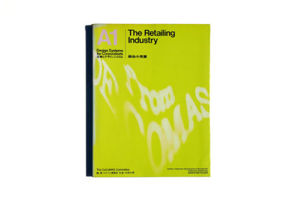 A1 Retailing Industry