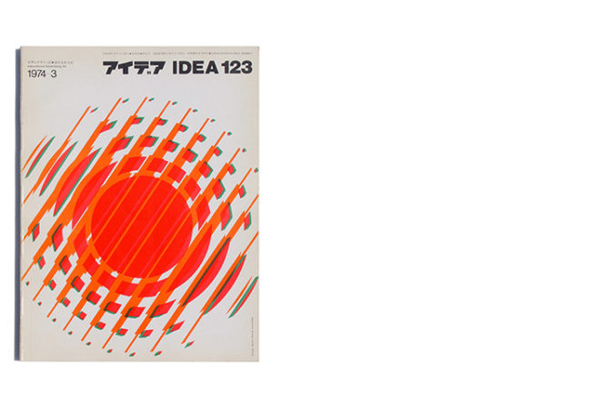 idea 123 : Burton Kramer