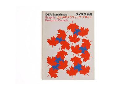 idea extra issue Graphic Design in Canada