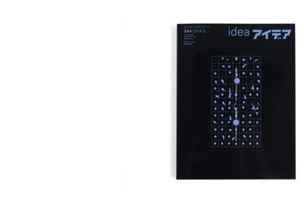 idea 364
