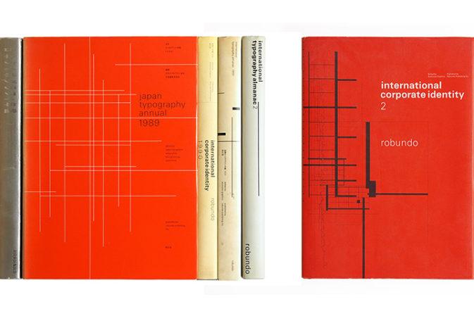 robundo international typography completed pack