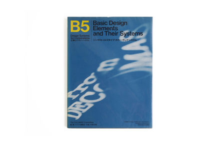 B5 Basic Design Elements and Their Systems